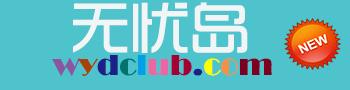无忧岛网-Metro大都会APP怎么生成上海地铁乘车码与如何乘坐图文教程