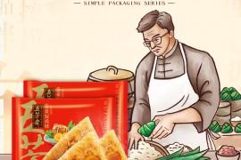 端午节就要到了,快买些正宗五芳斋粽子给家人吃吧