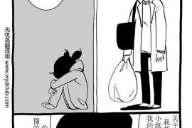 日本人气四格漫画——生理君7(3)