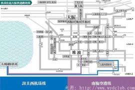 大阪JR、地铁线路图详解﹢周游券推荐