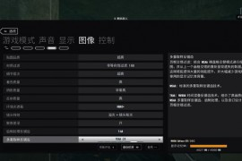 PS4pro 所谓棋盘渲染到底是什么概念 ?
