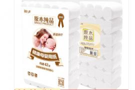 【京东发货】清亮度 42卷卫生卷纸 特价销售中