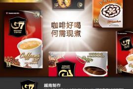 【京东】越南进口 中原G7三合一速溶咖啡1600g (16gx100条)促销中~~