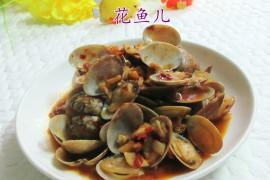 香辣花蛤的做法步骤