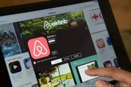 Airbnb预约量激增 美国国内旅游业有望回流
