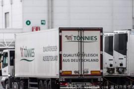 德肉品加工厂逾千人感染 6000多名员工全数隔离