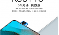 Redmi K30 Pro 变焦版 5G先锋 骁龙865旗舰处理器  索尼6400万双光学防抖四摄 30倍变焦 8GB+256GB