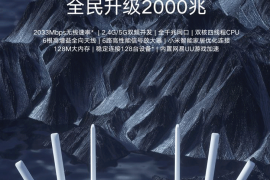 Redmi 路由器 AC2100 5G Redmi 路由器 AC2100 5G双频 千兆端口 信号增强 WIFI穿墙 游戏路由