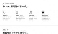 iPhone 12京东预售,赶快来预约购买吧!【开放购买中】