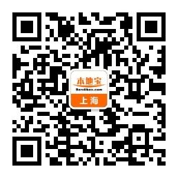 Metro大都会APP怎么生成上海地铁乘车码与如何乘坐图文教程 生活资讯 第1张