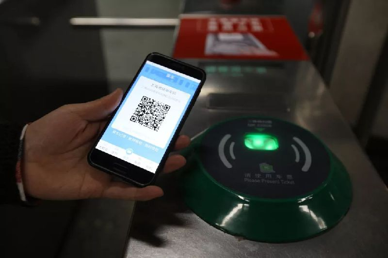 Metro大都会APP怎么生成上海地铁乘车码与如何乘坐图文教程 生活资讯 第5张