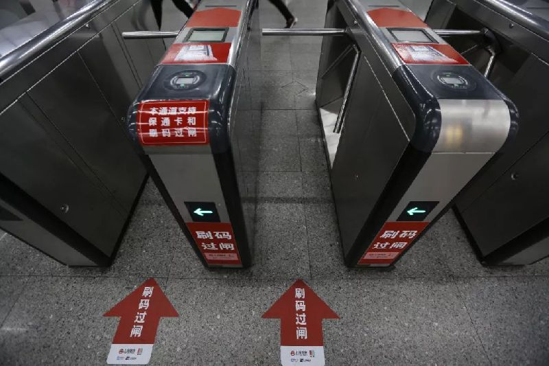 Metro大都会APP怎么生成上海地铁乘车码与如何乘坐图文教程 生活资讯 第4张