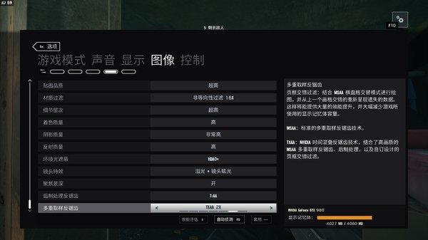 PS4pro 所谓棋盘渲染到底是什么概念 ?第1张-无忧岛网