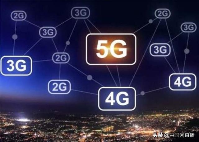 库克称5G技术还不完善,暗讽国产手机不尊重用户,引发争议 消费与科技 第4张