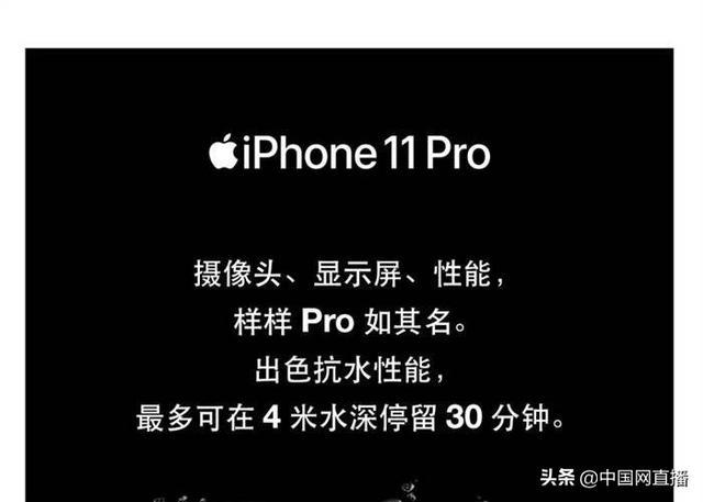 库克称5G技术还不完善,暗讽国产手机不尊重用户,引发争议 消费与科技 第3张