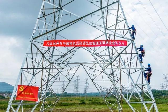 5G耗电太猛导致电网负荷创历史?国家电网:暂无压力,未来难料 消费与科技 第2张