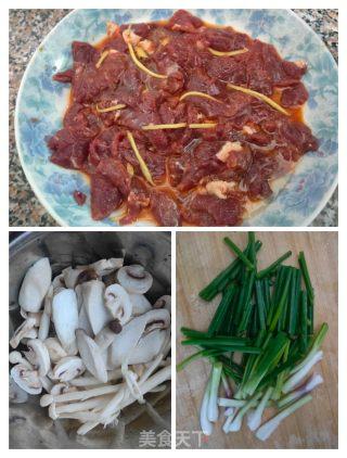 杂菇炒牛肉的做法步骤 家常菜谱 第2张