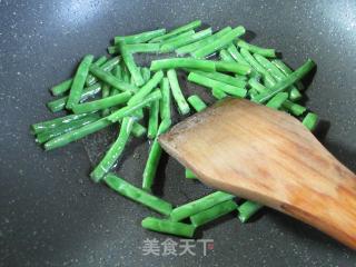 XO酱四季豆的做法步骤 家常菜谱 第4张