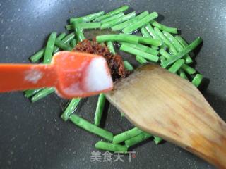 XO酱四季豆的做法步骤 家常菜谱 第6张