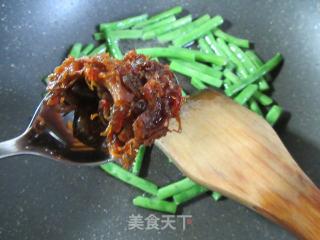 XO酱四季豆的做法步骤 家常菜谱 第5张