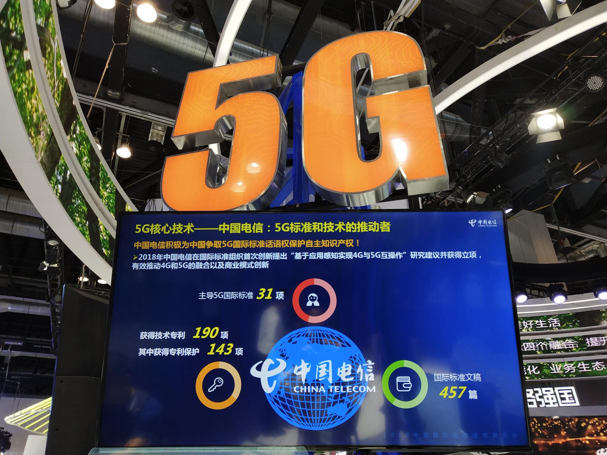 解读三大运营商8月数据:5G拓展延伸 用户渗透率进一步提升 消费与科技 第4张