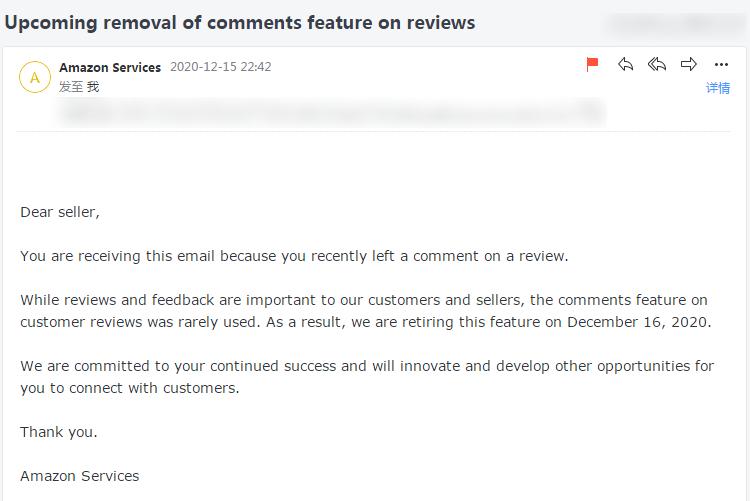 大动作!亚马逊发送这两封重要邮件,事关你的运营 行业参考 第3张